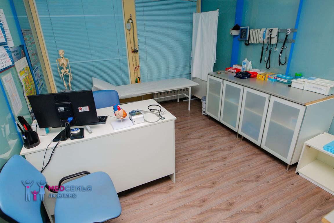 Медицинская книжка в Москве Басманный люблино